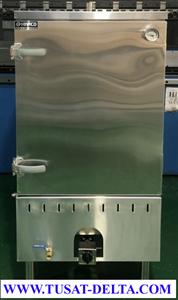 Tủ Cơm Gas 30kg